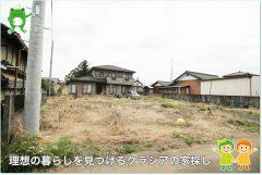 〇売地〇坂戸市片柳 1号区  1,080万円