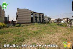 〇売地〇鶴ヶ島市藤金  1,480万円