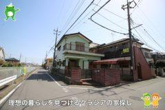 〇売地〇鶴ヶ島市上広谷  1,800万円