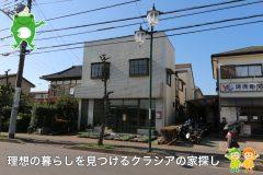 〇中古戸建〇鶴ヶ島市富士見2丁目  2,980万円