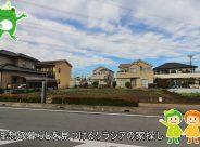 〇売地〇鶴ヶ島市新町2丁目(No.2)  1,880万円