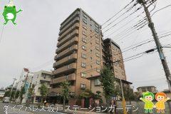 〇ダイアパレス坂戸ステーションガーデン〇