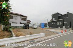 〇売地〇川越市小堤  1,494万円
