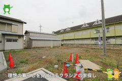 〇売地〇鶴ヶ島市下新田 B区画  1,080万円