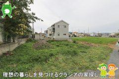 〇売地〇鶴ヶ島市脚折  1,390万円