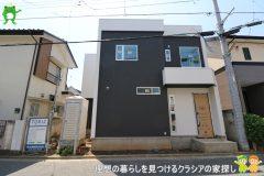 〇新築分譲住宅〇坂戸市関間1期  2,680万円