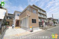 〇新築分譲住宅〇坂戸市三光町  2,530万円