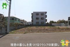 〇売地〇川越市下広谷  1149-25