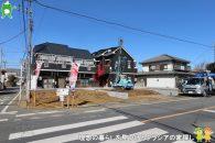 〇新築分譲住宅〇坂戸市緑町(3号棟)  3,080万円