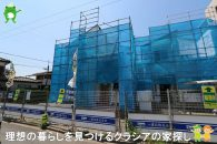 〇新築分譲住宅〇坂戸市関間1丁目 1号棟  3,280万円