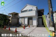 〇新築分譲住宅〇坂戸市三光町3期  2,980万円