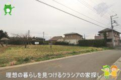 〇売地〇坂戸市善能寺(2)  1,050万円