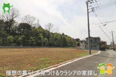 〇売地〇鶴ヶ島市藤金(C区画)  1,380万円