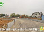 〇売地〇鶴ヶ島市太田ヶ谷(3)  1,600万円