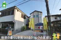〇新築分譲住宅〇坂戸市芦山町  2,780万円
