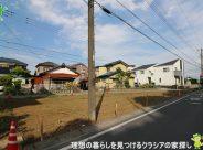 〇新築分譲住宅〇坂戸市花影町  3,490万円