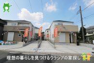 〇新築分譲住宅〇坂戸市中富町 4号棟  2,680万円
