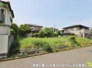 〇売地〇坂戸市鶴舞2丁目  900万円