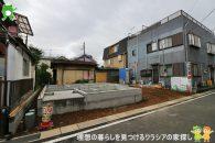 〇新築分譲住宅〇坂戸市千代田1丁目  2,880万円