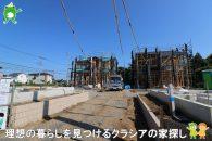 〇新築分譲住宅〇坂戸市石井 2号棟  2,690万円
