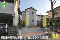 〇新築分譲住宅〇坂戸市末広町  2,380万円