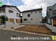 〇新築分譲住宅〇坂戸市石井  2,080万円