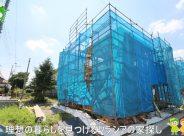 〇新築分譲住宅〇鶴ヶ島市脚折 6号棟  3,080万円