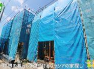〇新築分譲住宅〇鶴ヶ島市脚折 2号棟  3,080万円