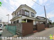 〇売地〇坂戸市薬師町  1,580万円