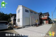〇新築分譲住宅〇坂戸市石井 2,199万円