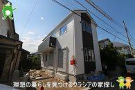 〇新築分譲住宅〇川越市下広谷  2,380万円