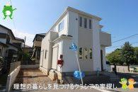 〇新築分譲住宅〇川越市広谷新町 2,199万円