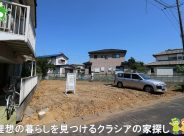 〇売地〇鶴ヶ島市上広谷  1,390万円