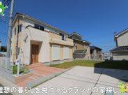 〇新築分譲住宅〇川越市小堤 11号棟  3,090万円