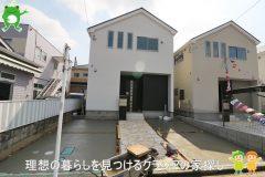 〇新築分譲住宅〇鶴ヶ島市松ヶ丘 3号棟  2,980万円