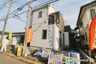 〇新築分譲住宅〇坂戸市山田町 1,980万円