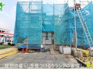 〇新築分譲住宅〇坂戸市塚越 2号棟  2,880万円
