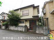 〇新築分譲住宅〇鶴ヶ島市藤金  2,950万円