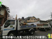 〇新築分譲住宅〇坂戸市薬師町 2号棟  3,380万円