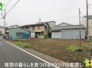 〇新築分譲住宅〇坂戸市三光町  3,000万円