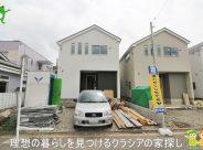 〇新築分譲住宅〇鶴ヶ島市松ヶ丘 3号棟  3,240万円