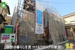 〇新築分譲住宅〇鶴ヶ島市藤金  2,850万円