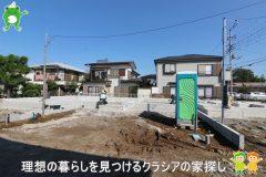 〇新築分譲住宅〇鶴ヶ島市藤金 2号棟  3,200万円