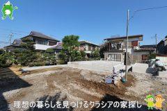 〇新築分譲住宅〇鶴ヶ島市藤金 3号棟  2,990万円