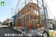 〇新築分譲住宅〇坂戸市山田町  2,680万円