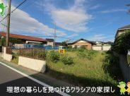 〇売地〇坂戸市柳町  1,815.6万円