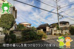 〇売地〇坂戸市関間2丁目 A区画 1,280万円