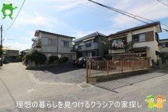 〇売地〇鶴ヶ島市上広谷 2,092万円