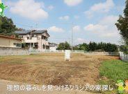 〇売地〇坂戸市中小坂 2区画  1,280万円
