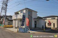 〇新築分譲住宅〇鶴ヶ島市新町3丁目 2,280万円